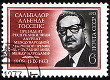 220px-USSR_stamp_Salvador_Allende_1973_6k